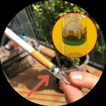 ANTITAR filter rokok